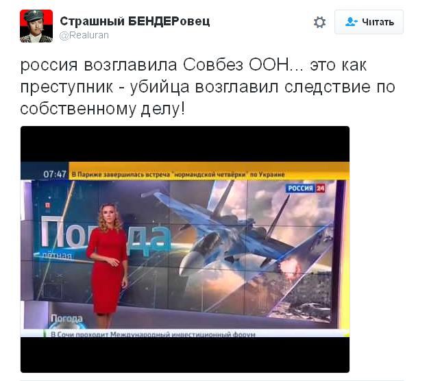 Росія очолила Радбез ООН: соцмережі киплять від ядучих жартів (1)