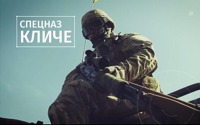 Генштаб выпустил новый ролик, рекламирующий контрактную службу: появилось видео