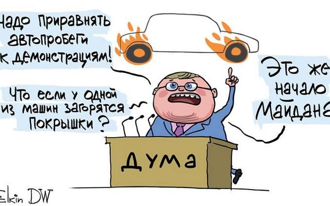 В России высмеяли страх перед Майданом: появилась карикатура