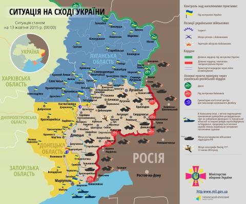 Карта АТО станом на 13 жовтня (1)