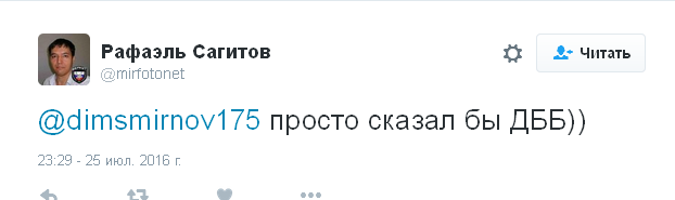 Соцмережі посміялися з міністра Путіна, який прикинувся культурним: з'явилося відео (4)