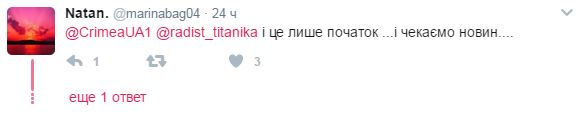 Такого ада не было никогда: сеть впечатлил рассказ из оккупированного Крыма (4)