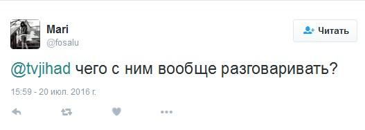 Вбивство Шеремета: українців обурили слова опозиційного російського блогера (3)