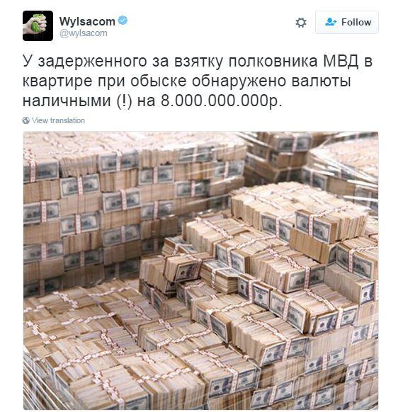 У Росії у топ-борця з корупцією знайшли мільярди: соцмережі веселяться (1)