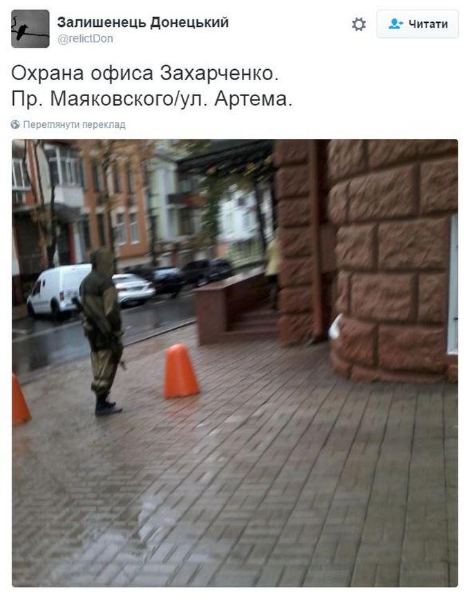 Офіс донецького соратника Жиліна охороняють з автоматами: опубліковано фото (1)