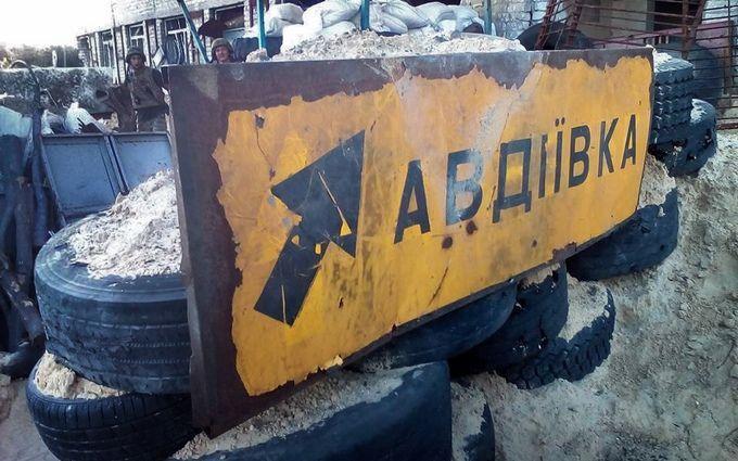 Аномальная Авдеевка: в сети рассказали о чудесах в прифронтовом городе, опубликованы фото