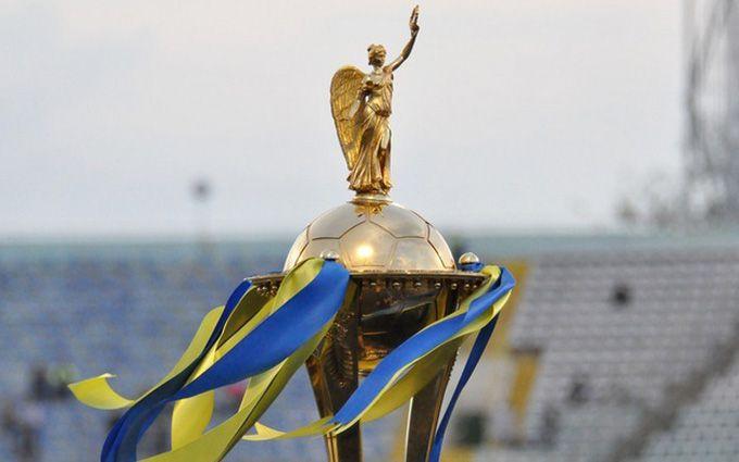 Результати жеребкування 1/16 фіналу Кубка України