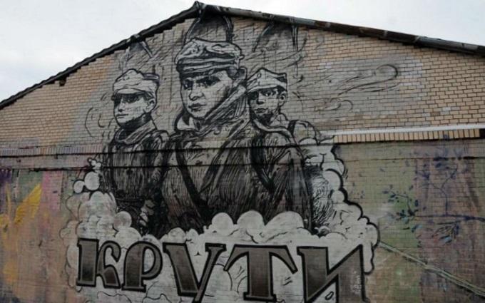 В Харькове изуродовали мурал, посвященный героям Украины: появились фото