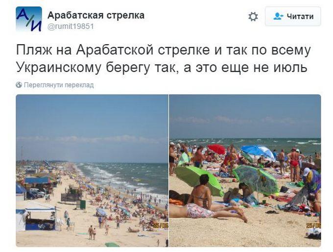 Мережу підірвали фото українців, які їдуть до Криму (5)