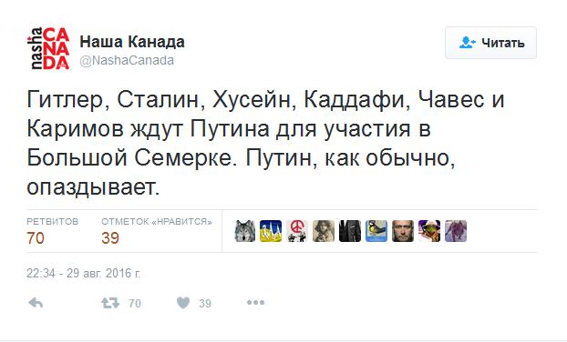 Шість мертвих друзів вже чекають на Путіна: соцмережі підірвав новий жарт (1)
