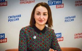 """""""Довіреній особі Путіна"""" дали умовний термін"""