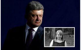 Зло должно быть наказано: Порошенко отреагировал на смерть активистки Катерины Гандзюк