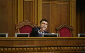 Гройсман требует от Венгрии прекратить шантаж Украины насчет нацменьшинств