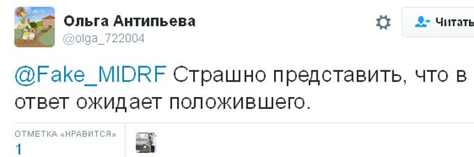 Відомий карикатурист жорстко висміяв інвестиції для Росії (2)