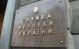 """Задержание украинского """"агента"""" в Крыму: появился комментарий СБУ"""
