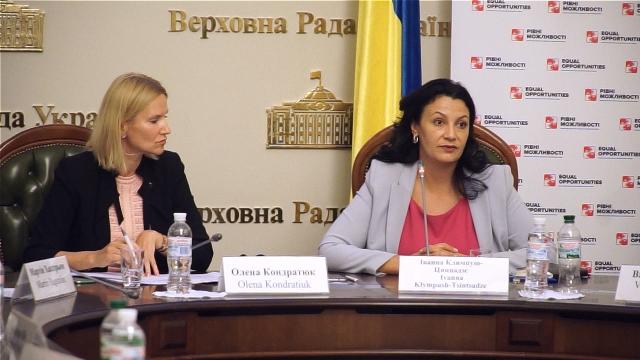 Виконання Національного плану дій «Жінки, мир, безпека»: спільні зусилля парламенту, уряду та громадянського суспільства (1)