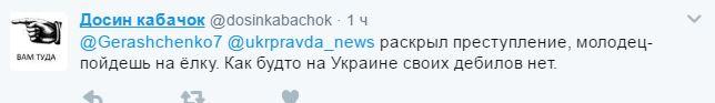 С каждым днем все интереснее: соцсети взбудоражил обстрел Генконсульства Польши (10)