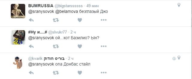 Співак Psy на Донбасі: соцмережі висміяли ватажка ЛНР в окулярах (4)