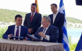 Кінець 27-літній суперечці: Греція і Македонія підписали історичну угоду