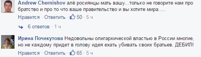 Удома все погано: соцмережі обурило відео з бойовиком ДНР з Росії (1)