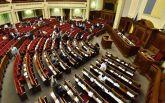 В Раде подрались народные депутаты: появились фото и видео