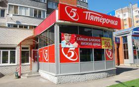 У Росії знайшли новий ворожий продукт: з'явилося шалене фото