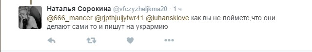 У бойовиків ДНР придумали новий фейк про розстріляних дітей: соцмережі веселяться (3)