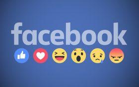 Facebook опинився в новому скандалі з витоком даних мільйонів користувачів