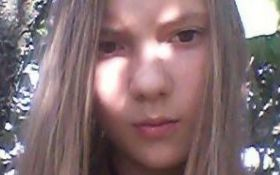 В Кропивницком нашли тело пропавшего ребенка