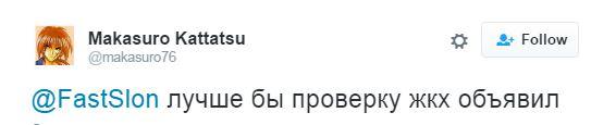 Краще б ЖКГ перевірив: у соцмережах висміяли гучне рішення Путіна (1)