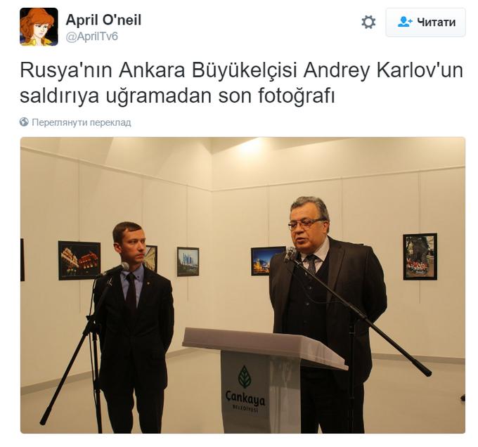 ВТурции убили русского дипломата: размещены фото ивидео инцидента
