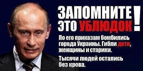 """День народження Путіна: в мережі з'явилися злі і смішні """"привітання"""" (1)"""