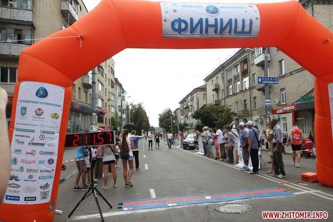 Мер Житомира знепритомнів під час марафону: з'явилися фото і відео (1)