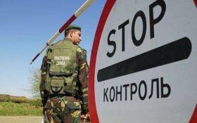 """На Донбасі тимчасово закрили КПВВ """"Майорське"""": названа причина"""