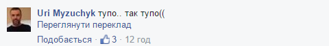 Известный глянец обвинили в попытке попиариться на Савченко (2)