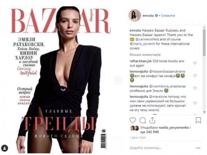 """""""Україна - не Росія"""": всесвітньо відома модель потрапила в гучний скандал, переплутавши країни (1)"""