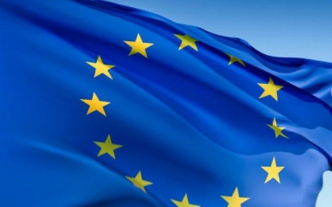 У ЄС зробили гучну заяву щодо відносин з Україною