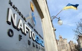 """Украина заплатила $10 млн за сопровождение споров """"Нафтогаза"""" с Россией - СМИ"""
