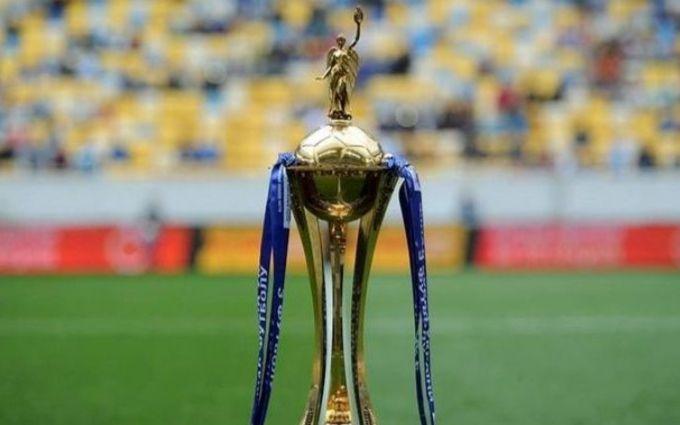 Фінал Кубку України - остаточно вирішено місце проведення матчу