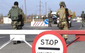 Бойовики ДНР обстріляли прикордонників поблизу Мар'їнки