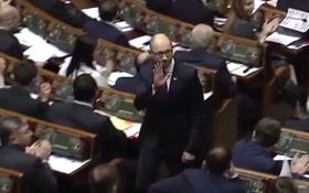 Яценюк после отставки стал героем юмористического ролика: опубликовано видео
