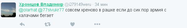 Справжній вигляд армії Росії: в соцмережах висміяли фото з гучних навчань Путіна (4)