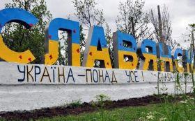 В Славянске хотят установить памятник российской пропаганде