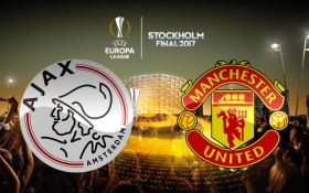 Аякс - Манчестер Юнайтед: онлайн трансляция финала Лиги Европы