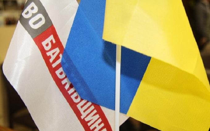 """Украинцы высказались о выходе """"Батькивщины"""" из коалиции - результаты опроса"""