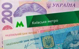 В Киеве значительно подорожает метро: названы цифры и сроки