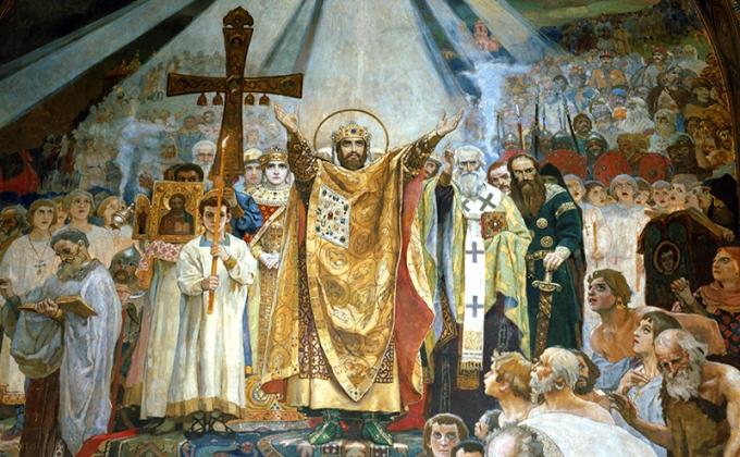 День Крещения Руси: интересные факты о празднике (1)