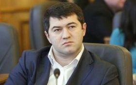 Глава ДФС Насіров затриманий НАБУ: з'явилися гучні подробиці