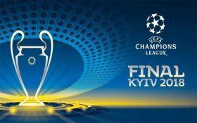 Финал Лиги чемпионов в Киеве: главные мероприятия