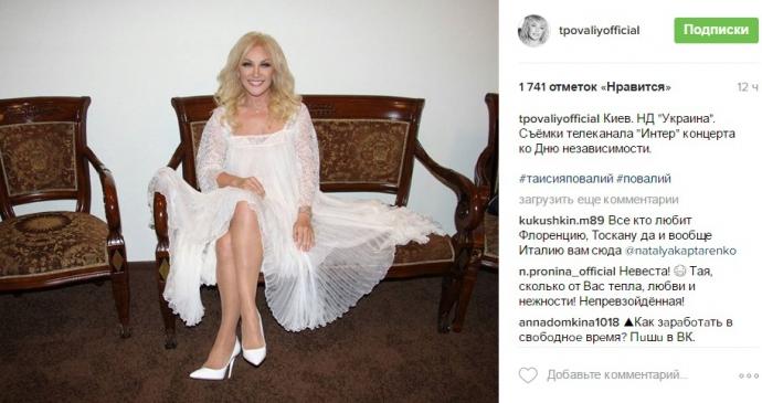 Співачка, яку критикують в Україні, виступить на головному святі країни (1)